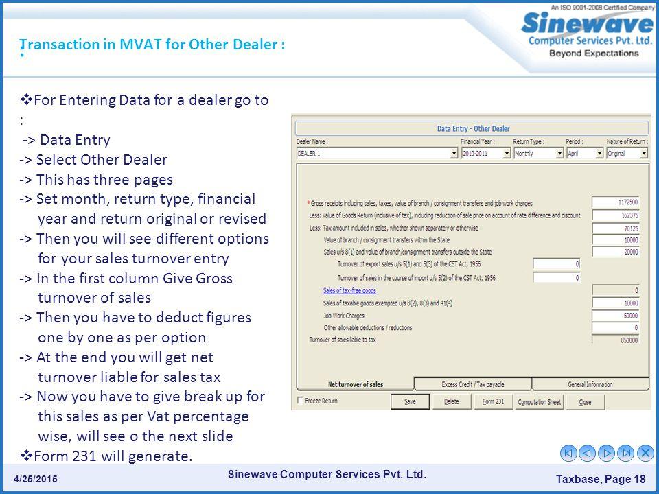 : Transaction in MVAT for Other Dealer :