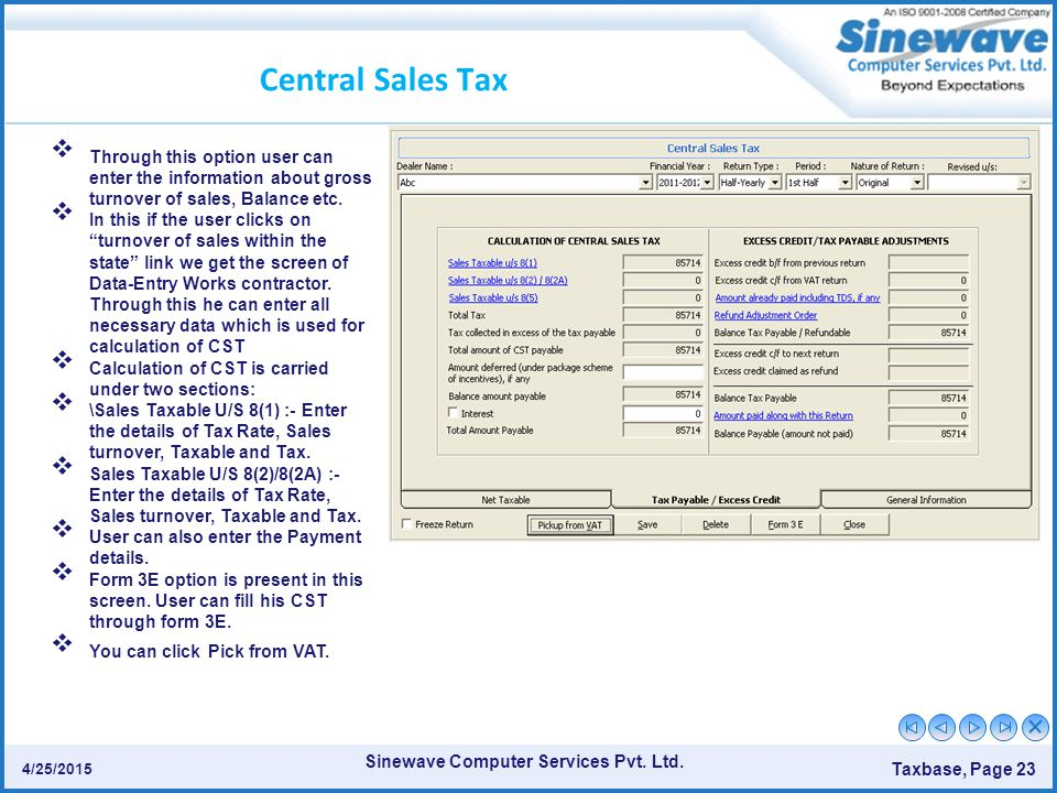 Central Sales Tax Through this option user can enter the information about gross turnover of sales, Balance etc.