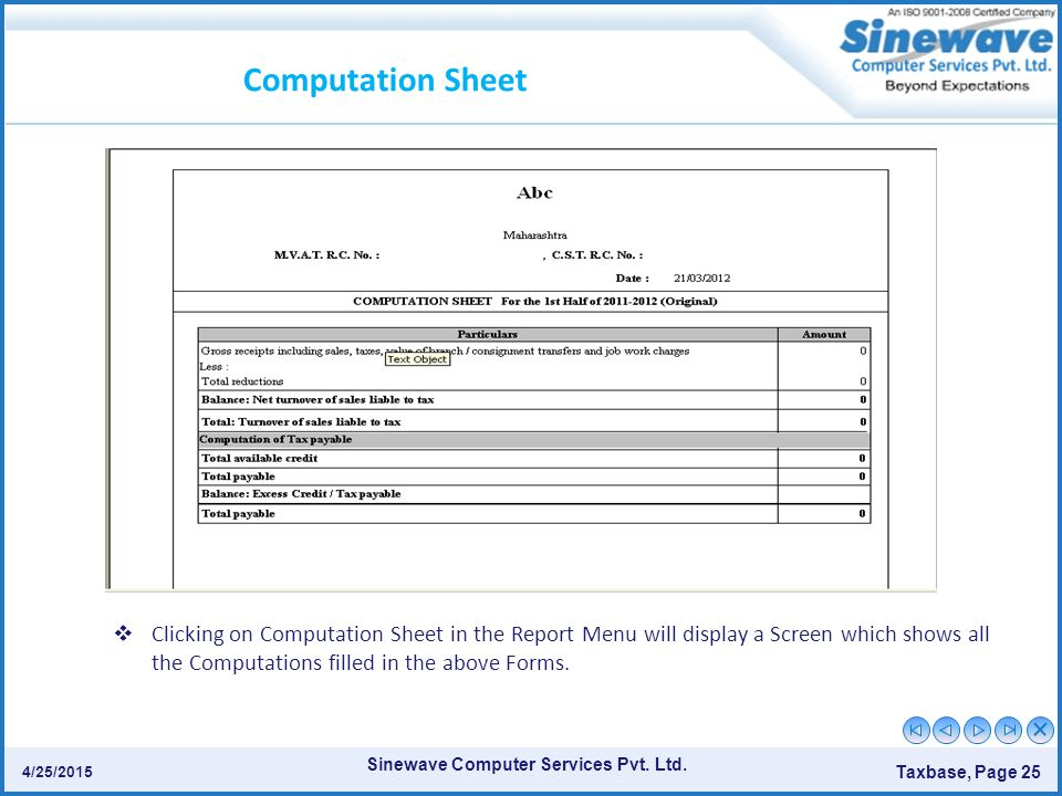 Computation Sheet Clicking on Computation Sheet in the Report Menu will display a Screen which shows all the Computations filled in the above Forms.