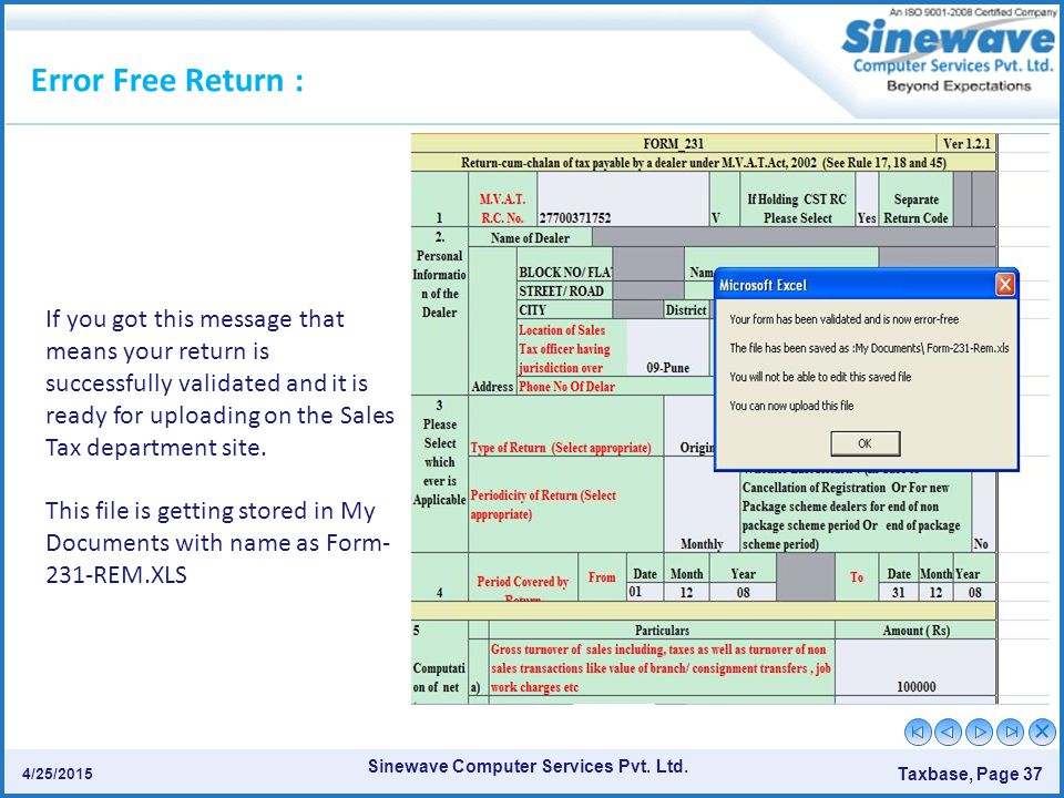 Error Free Return :