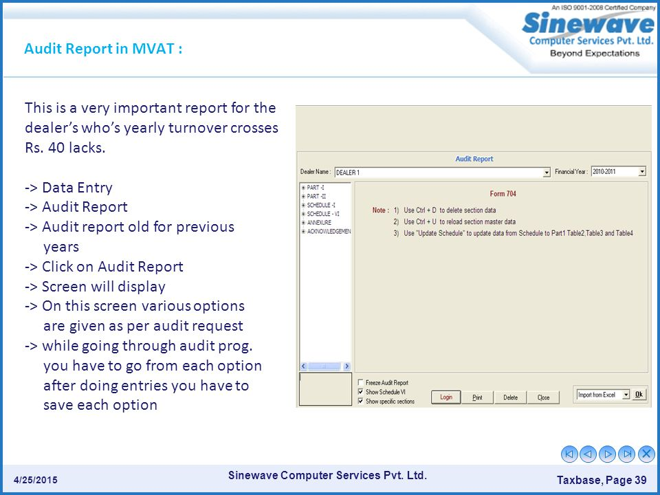 -> Audit report old for previous years -> Click on Audit Report