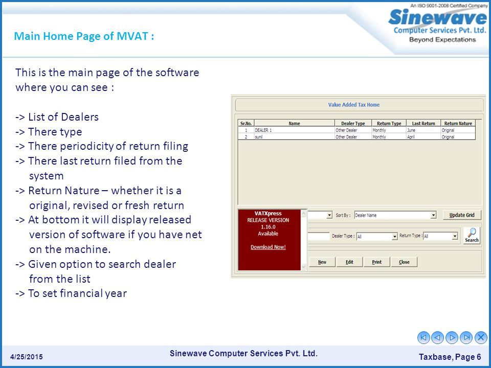 This is the main page of the software where you can see :