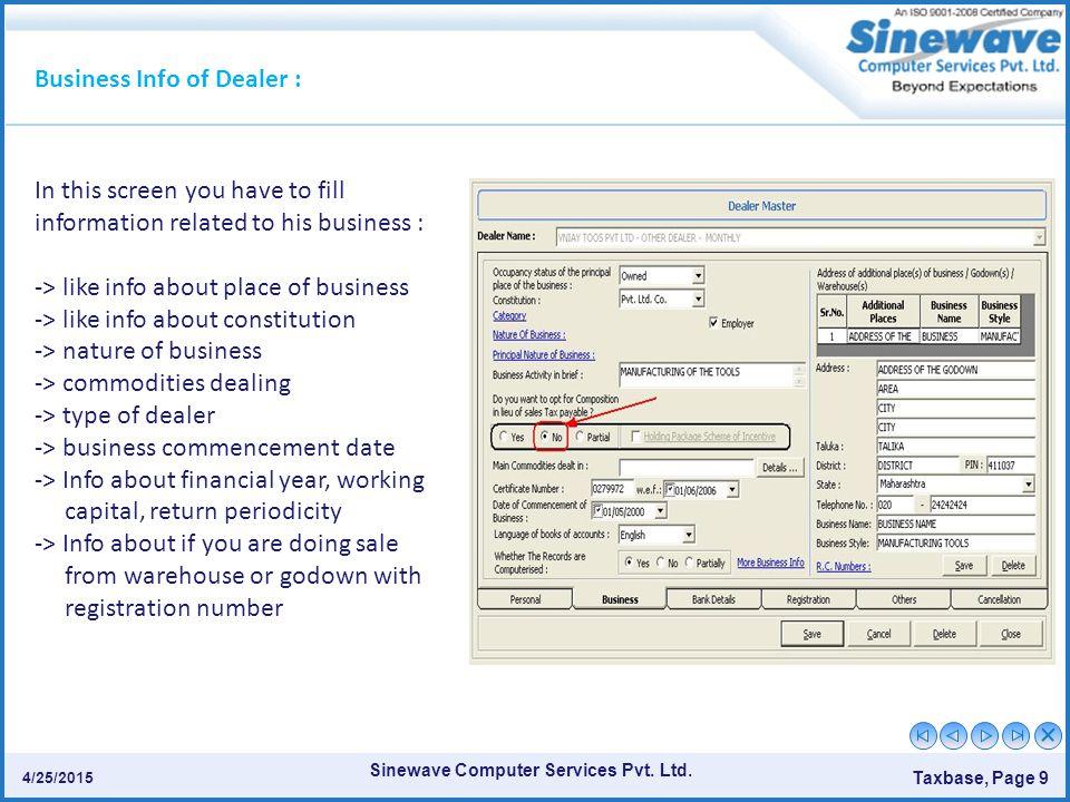 Business Info of Dealer :