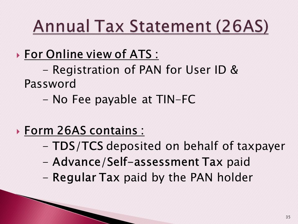 Annual Tax Statement (26AS)