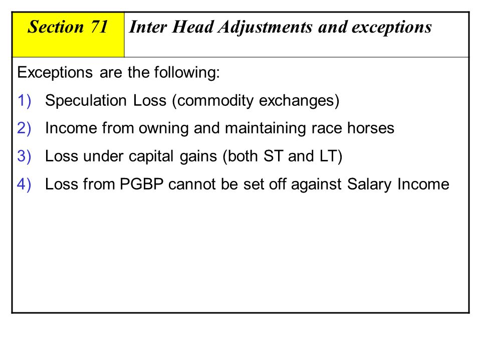 Inter Head Adjustments and exceptions