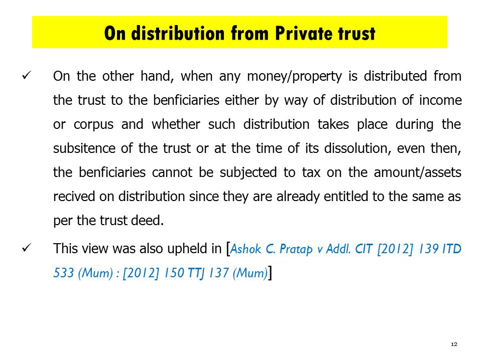 On distribution from Private trust