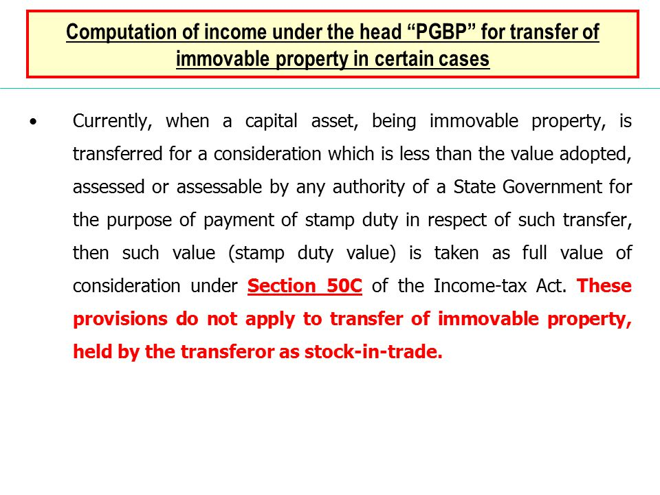 Computation of income under the head PGBP for transfer of immovable property in certain cases