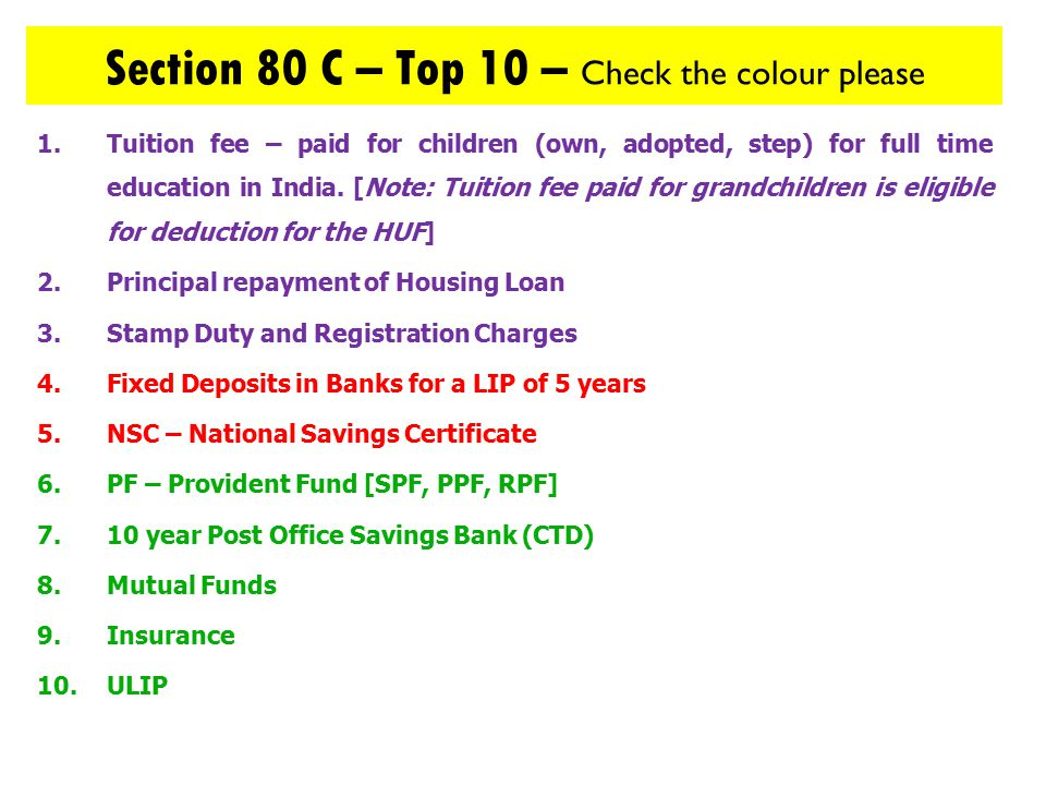 Section 80 C – Top 10 – Check the colour please