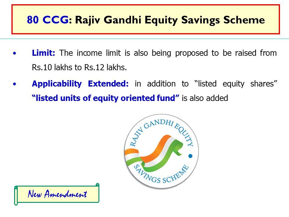 80 CCG: Rajiv Gandhi Equity Savings Scheme