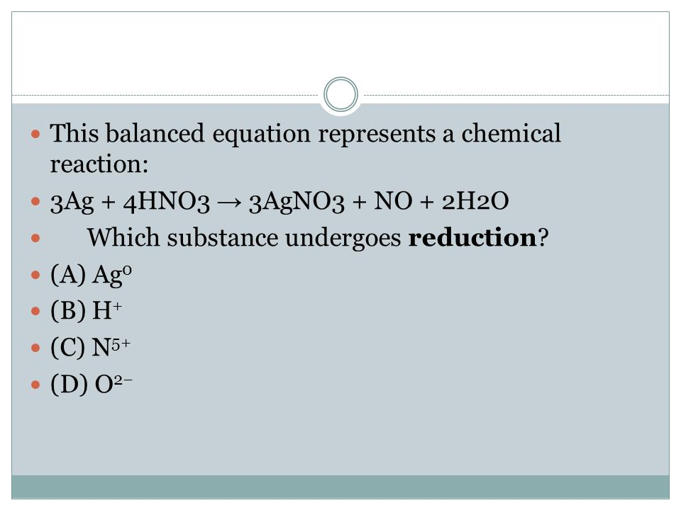 This balanced equation represents a chemical reaction: