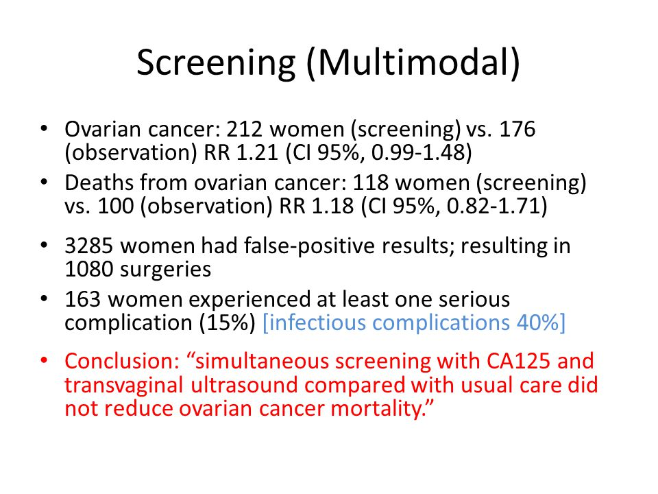 Screening (Multimodal)