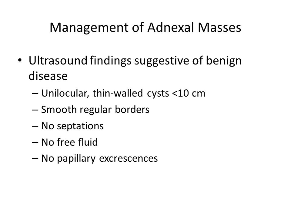 Management of Adnexal Masses