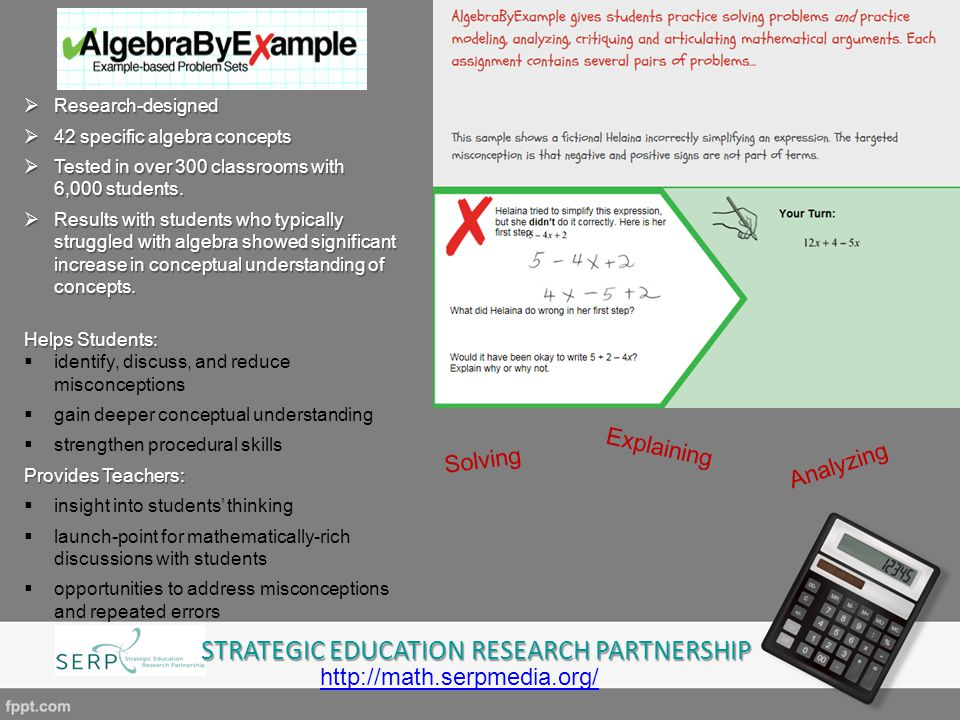 STRATEGIC EDUCATION RESEARCH PARTNERSHIP