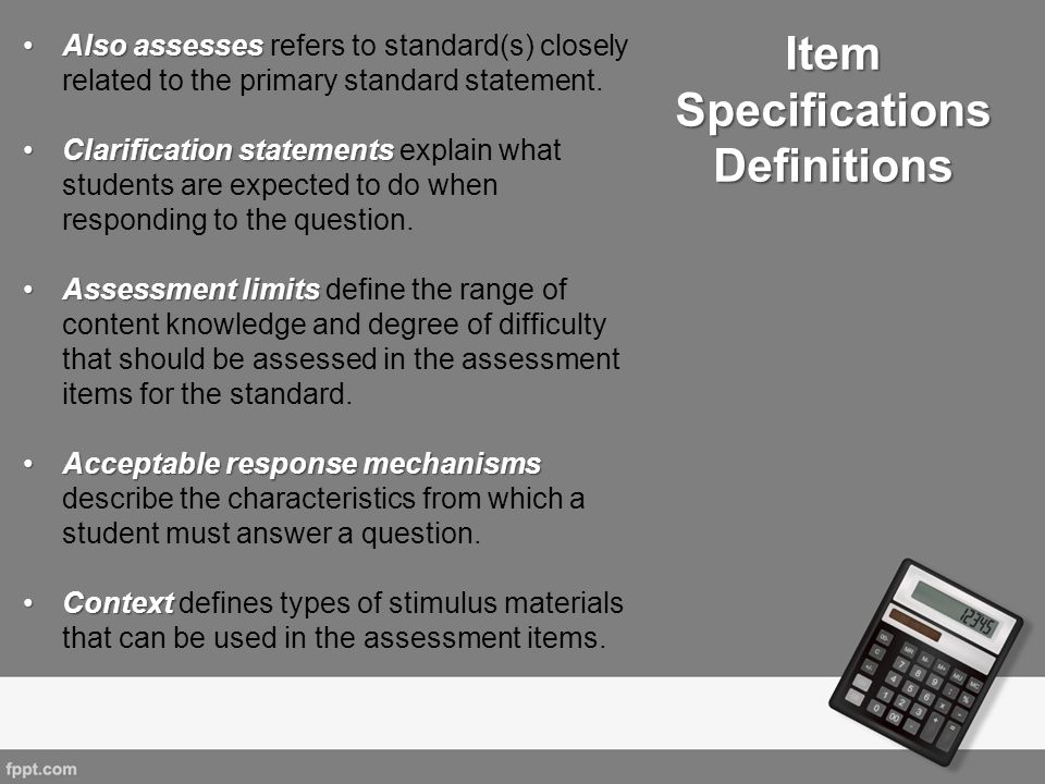 Item Specifications Definitions