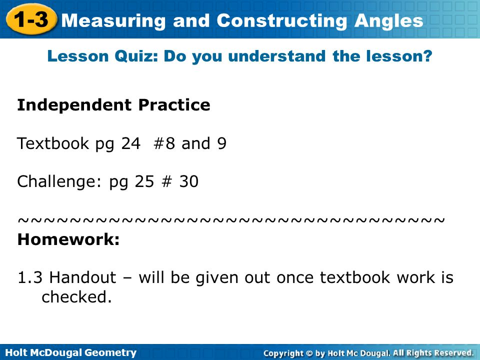 Lesson Quiz: Do you understand the lesson