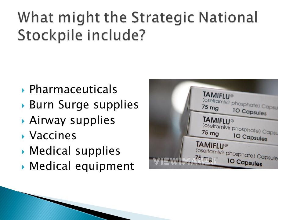 What might the Strategic National Stockpile include