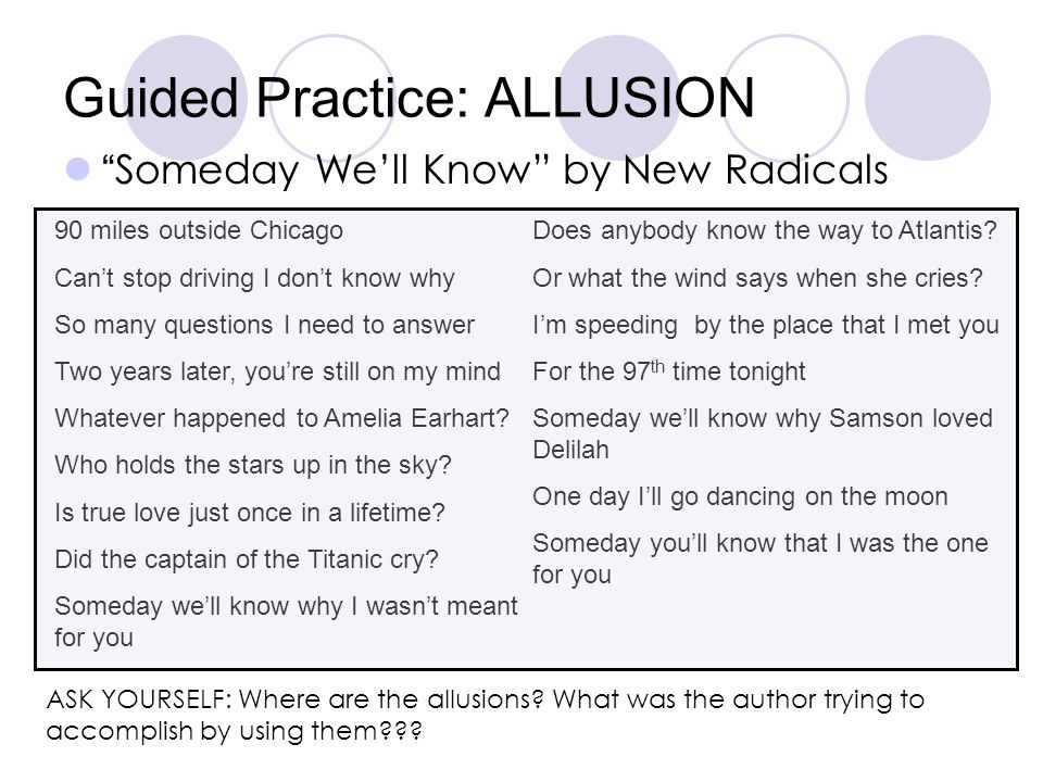 Guided Practice: ALLUSION