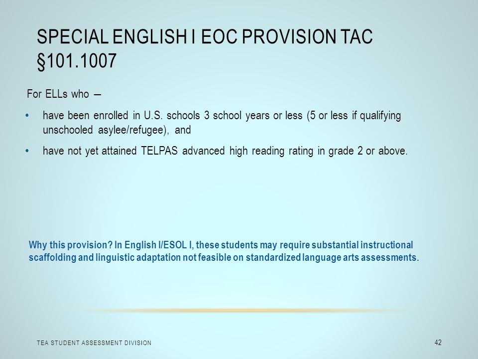 Special English I EOC Provision TAC §101.1007