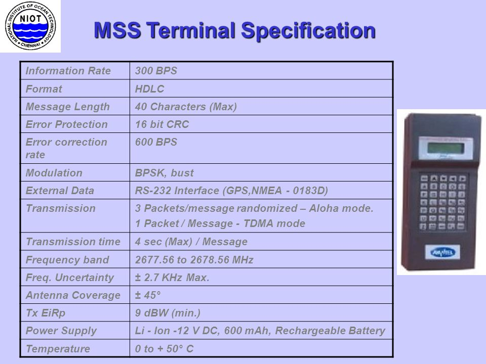 MSS Terminal Specification