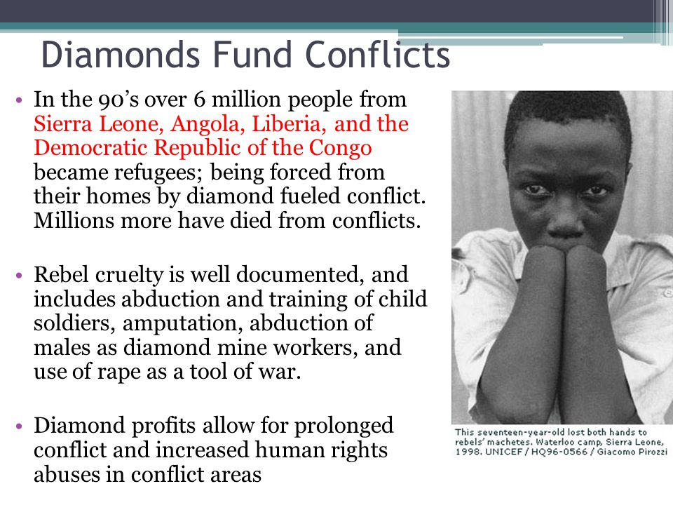 Diamonds Fund Conflicts