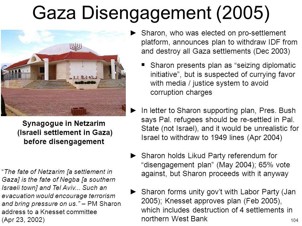Gaza Disengagement (2005)