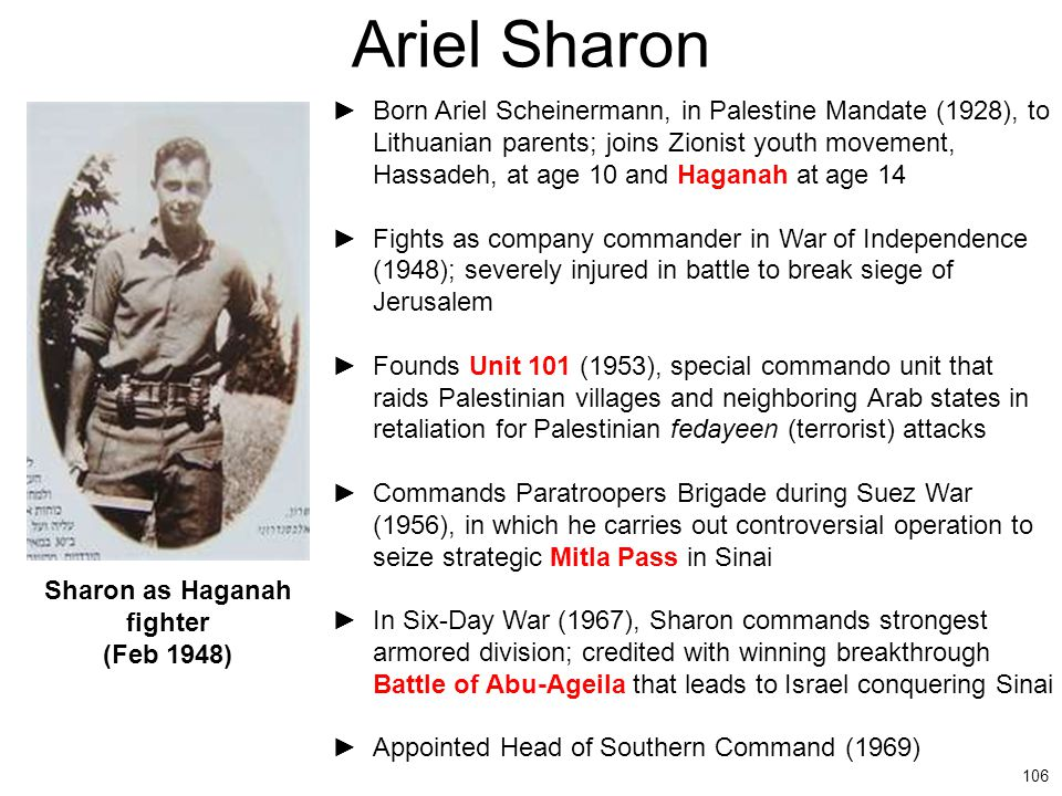 Sharon as Haganah fighter (Feb 1948)