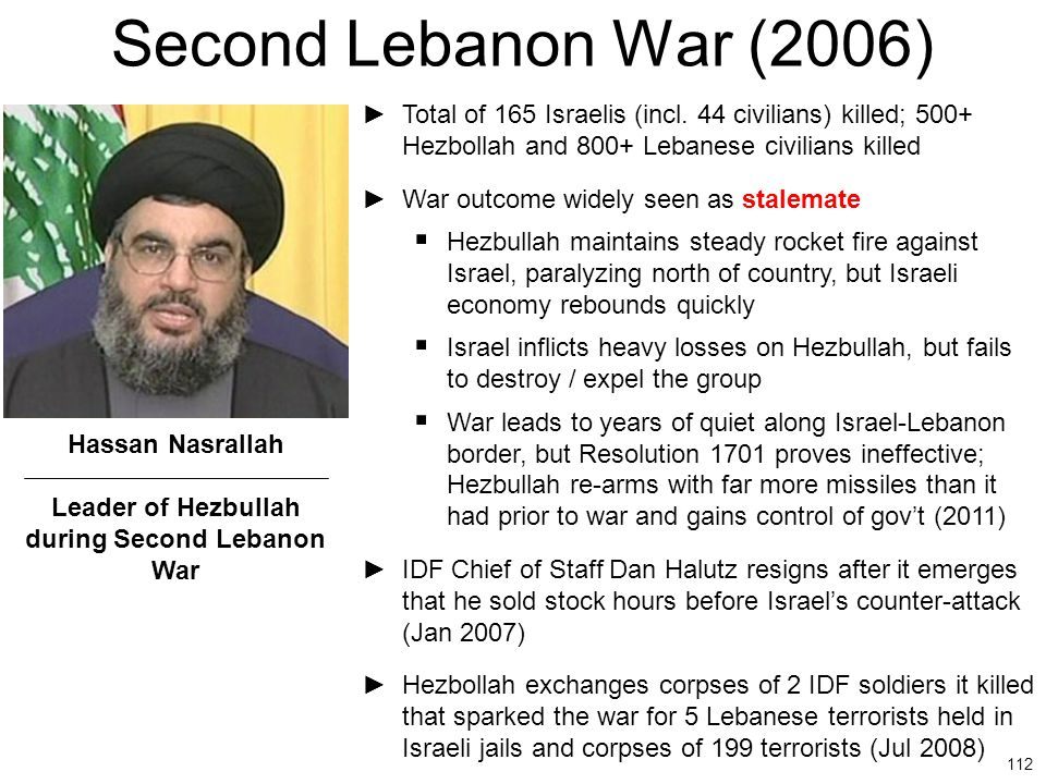 Leader of Hezbullah during Second Lebanon War