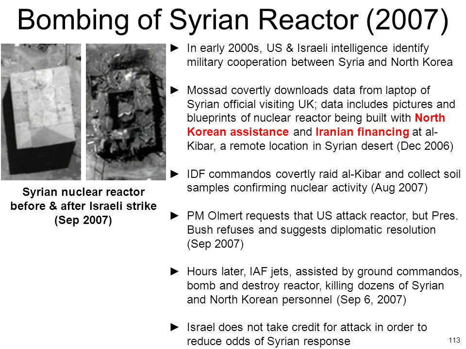 Bombing of Syrian Reactor (2007)
