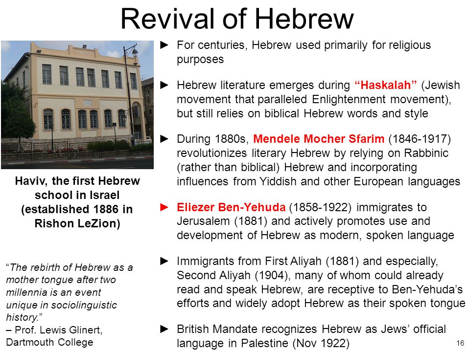 Revival of Hebrew For centuries, Hebrew used primarily for religious purposes.
