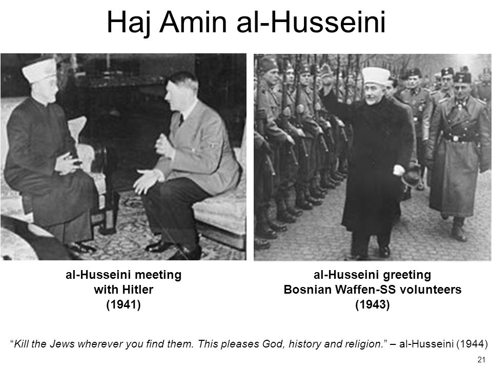 Haj Amin al-Husseini al-Husseini meeting with Hitler (1941)