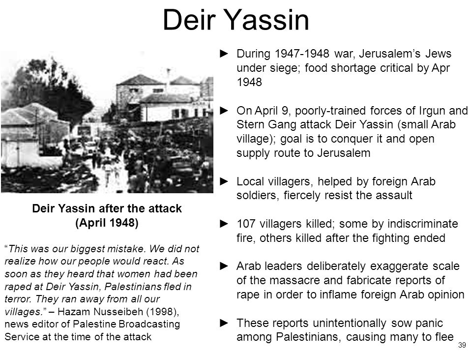 Deir Yassin after the attack