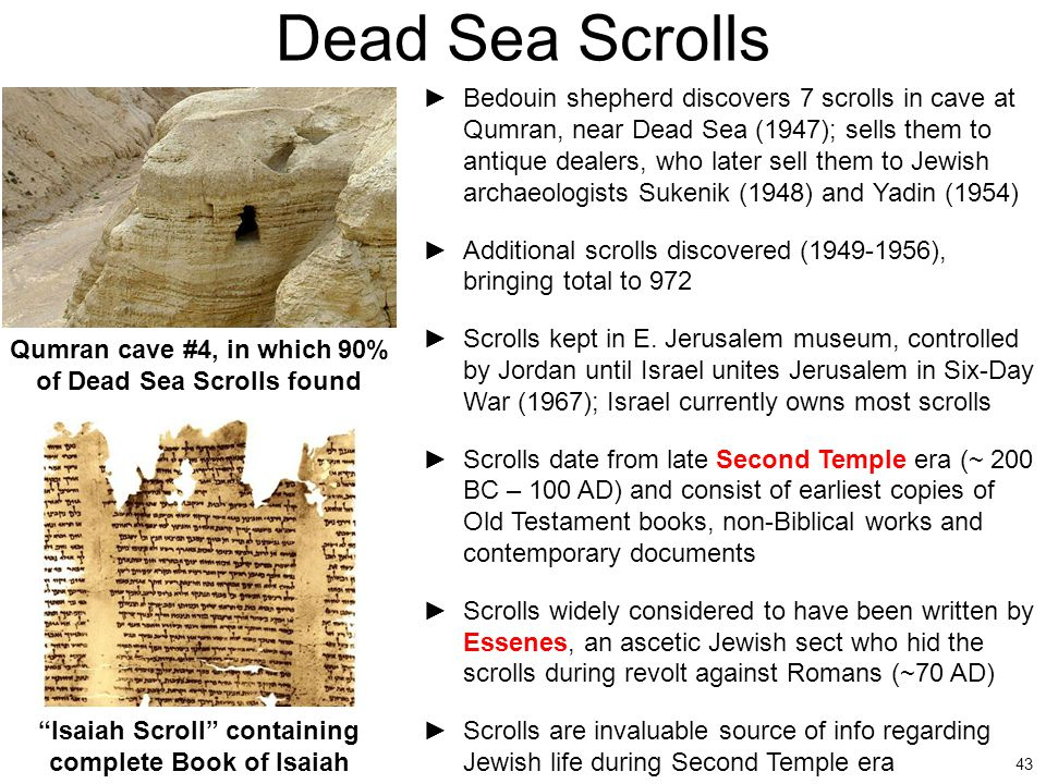 book of the watchers dead sea scrolls