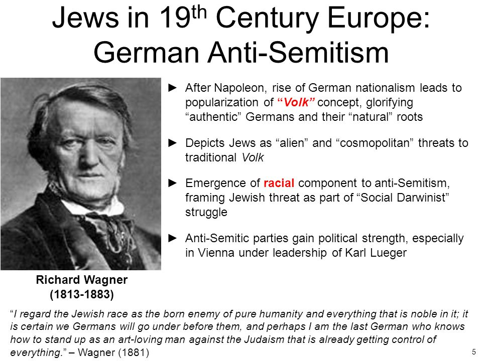 Jews in 19th Century Europe: German Anti-Semitism