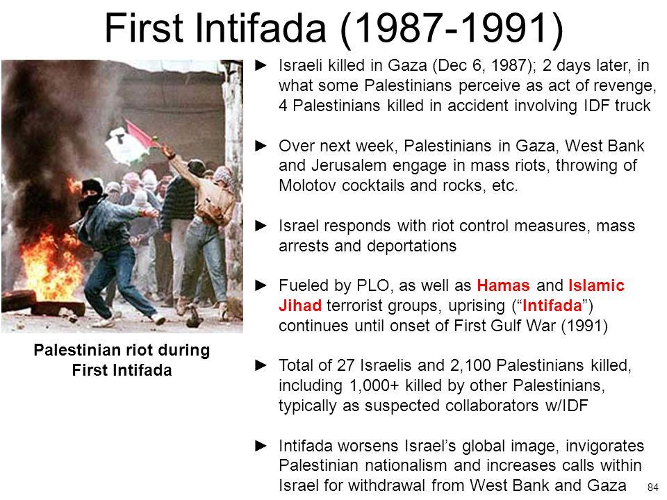 Palestinian riot during