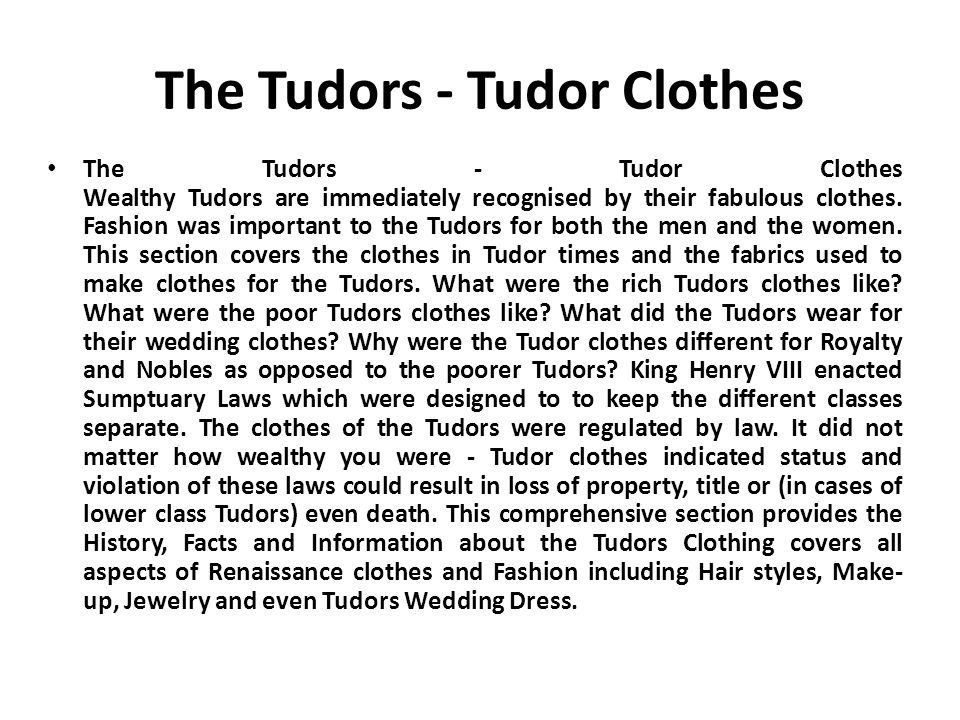 The Tudors - Tudor Clothes