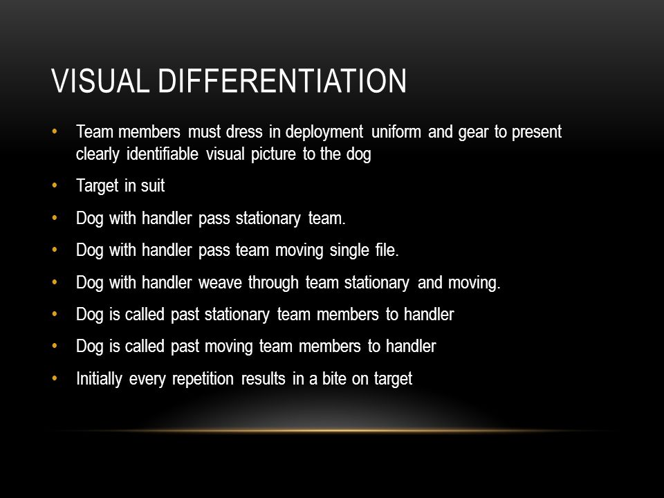 Visual differentiation