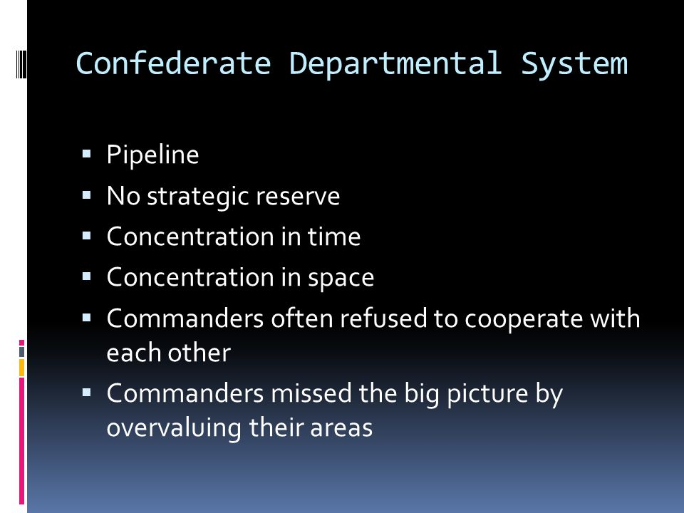 Confederate Departmental System