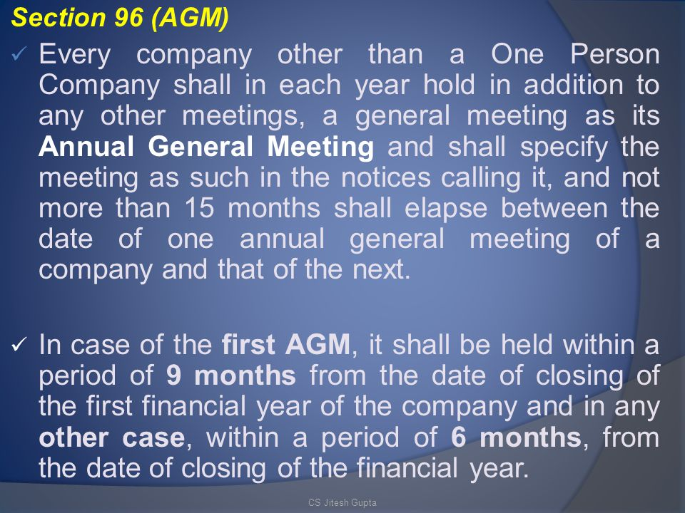 Section 96 (AGM)
