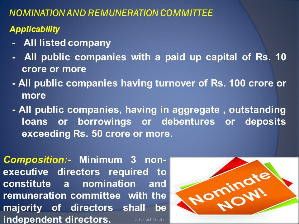 NOMINATION AND REMUNERATION COMMITTEE