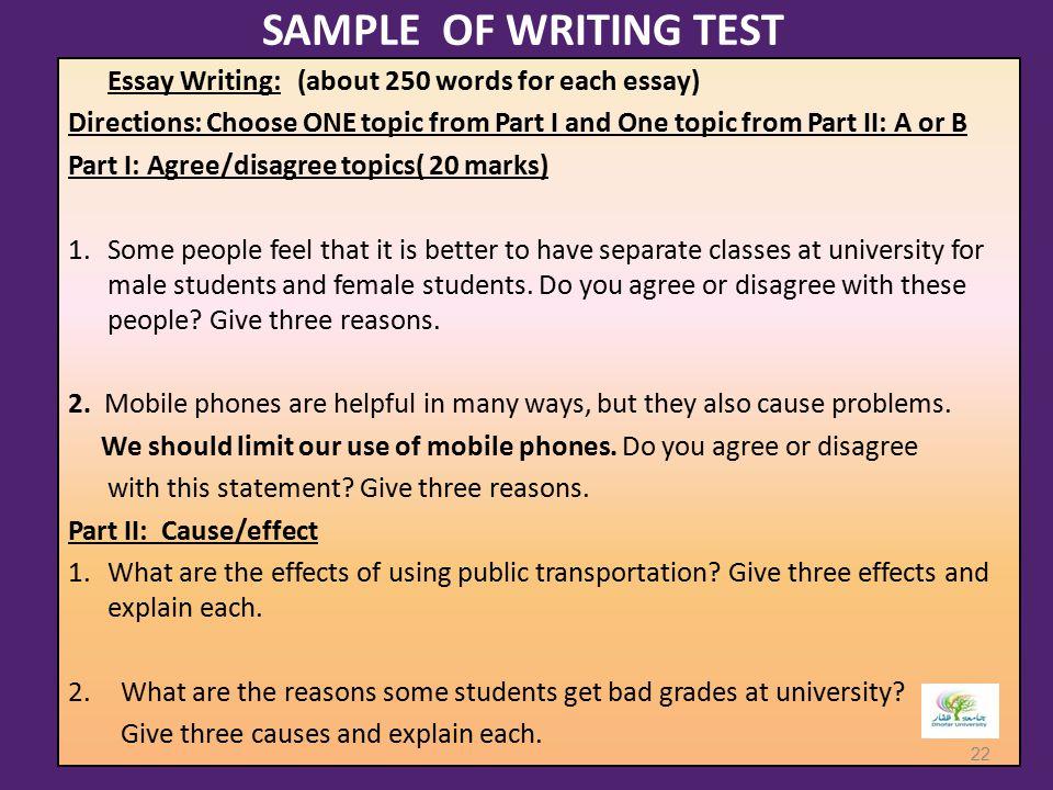oratorical essay