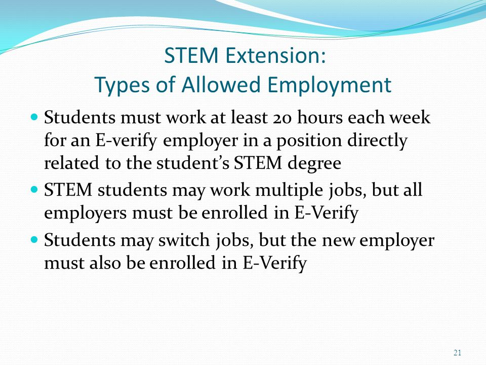 STEM Extension: Types of Allowed Employment