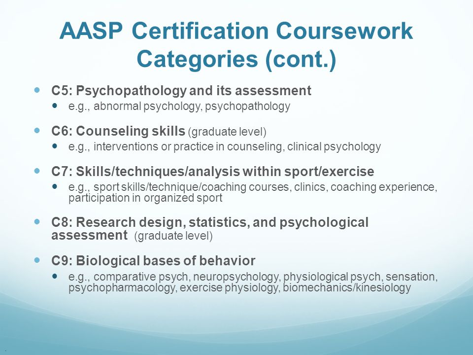 AASP Certification Coursework Categories (cont.)