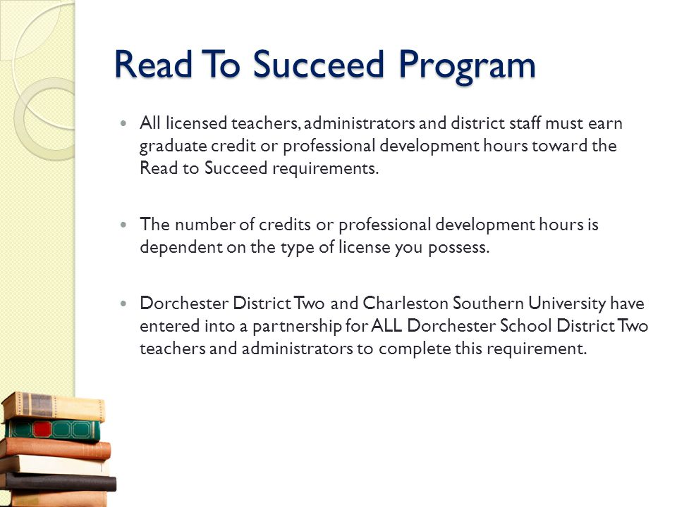 Read To Succeed Program