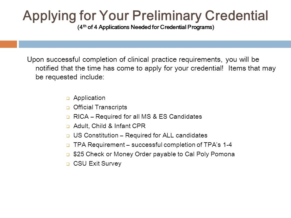 Applying for Your Preliminary Credential (4th of 4 Applications Needed for Credential Programs)