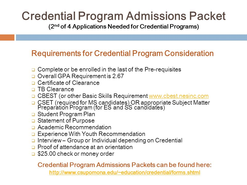 Credential Program Admissions Packet (2nd of 4 Applications Needed for Credential Programs)