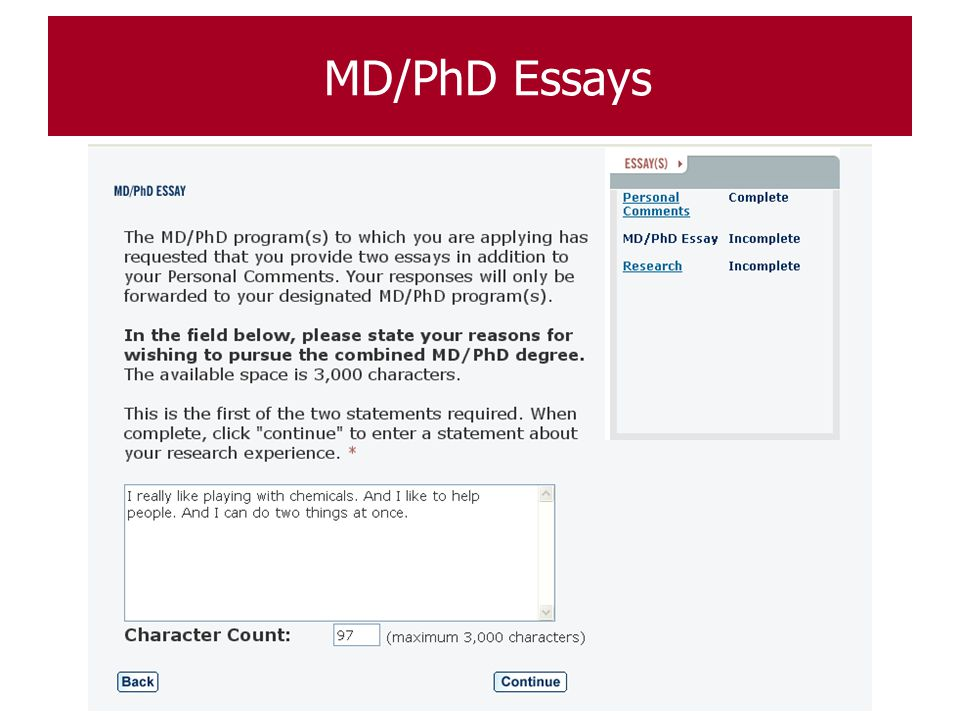 MD/PhD Essays