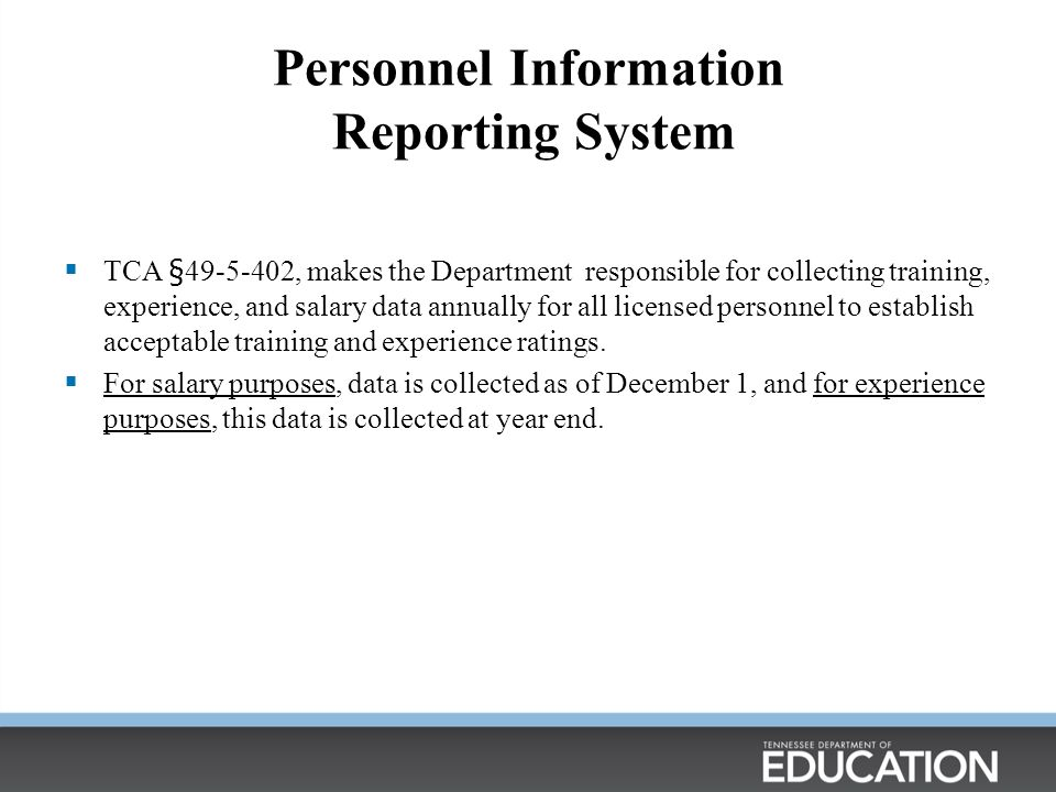 Personnel Information Reporting System