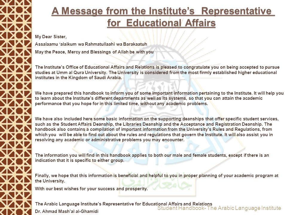 A Message from the Institute's Representative for Educational Affairs