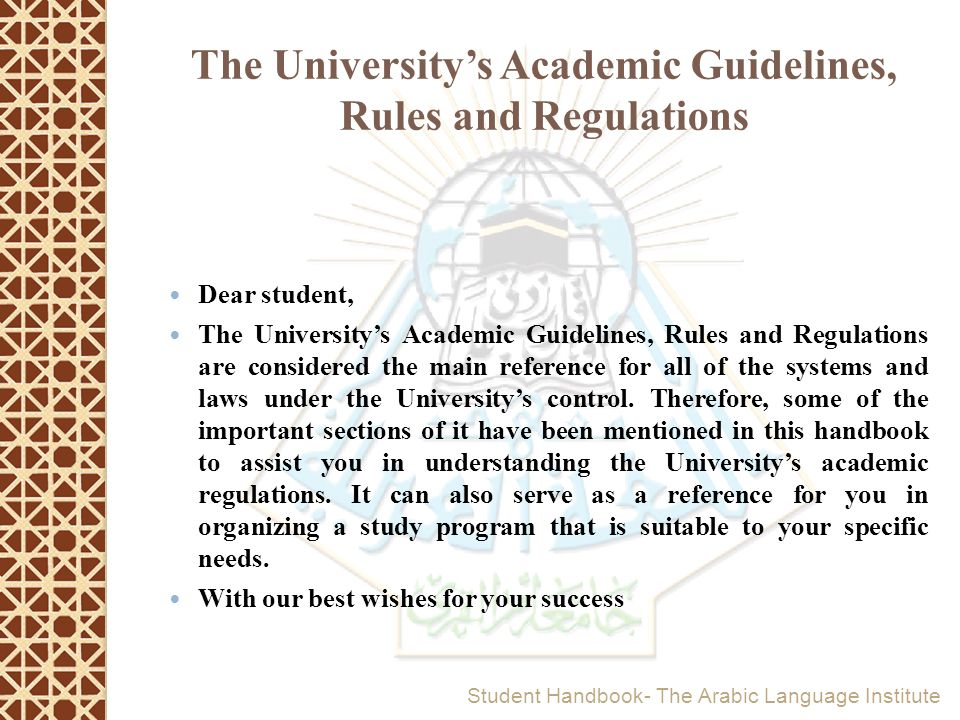The University's Academic Guidelines, Rules and Regulations
