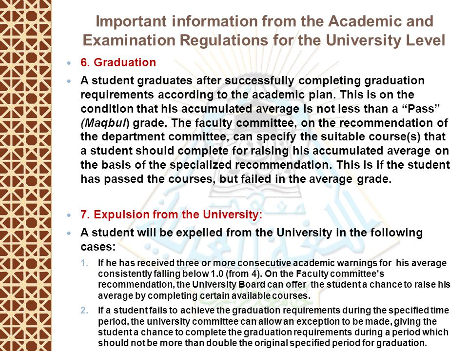 Important information from the Academic and Examination Regulations for the University Level